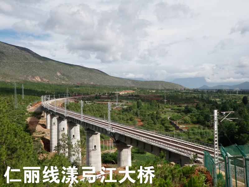 仁丽线漾弓江大桥