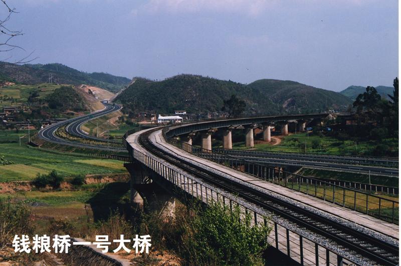 广大铁路钱粮桥一号大桥